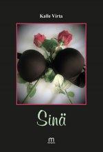 ISBN: 978-952-81-0948-8