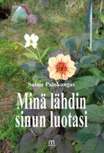 ISBN: 978-952-81-0966-2
