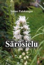 ISBN: 978-952-81-0974-7
