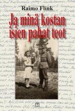 ISBN: 978-952-81-0979-2