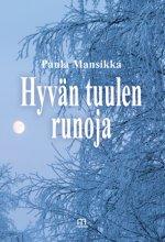 ISBN: 978-952-81-1000-2