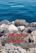 ISBN: 978-952-81-1030-9