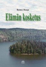 ISBN: 978-952-81-1058-3