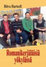 ISBN: 978-952-81-1070-5