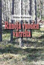 ISBN: 978-952-81-1083-5
