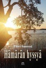 ISBN: 978-952-81-1120-7
