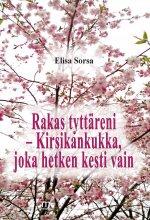 ISBN: 978-952-81-1174-0
