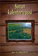 ISBN: 952-464-295-6