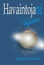 ISBN: 952-464-339-1
