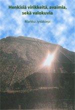 ISBN: 952-464-341-3