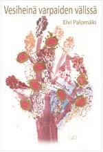 ISBN: 952-464-361-8