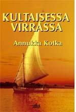 ISBN: 952-464-370-7