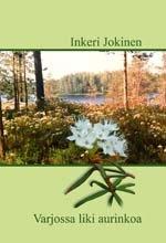 ISBN: 952-464-463-0