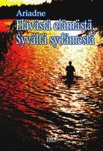ISBN: 952-464-489-4