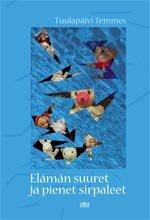 ISBN: 952-464-551-3