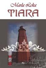 ISBN: 978-952-464-571-3