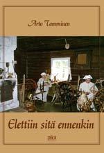 ISBN: 978-952-464-591-1
