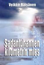 ISBN: 978-952-464-594-2