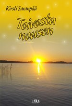 ISBN: 978-952-464-598-0