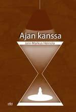 ISBN: 978-952-464-603-1