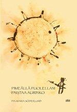 ISBN: 978-952-464-607-9