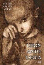 ISBN: 978-952-464-630-7