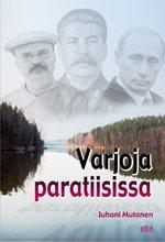 ISBN: 978-952-464-632-1