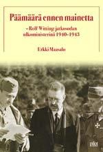 ISBN: 978-952-464-676-5