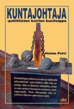 ISBN: 978-952-464-709-0