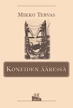 ISBN: 978-952-464-785-4