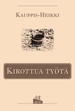 ISBN: 978-952-464-787-8