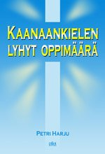 ISBN: 978-952-464-809-7