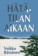 ISBN: 978-952-464-810-3